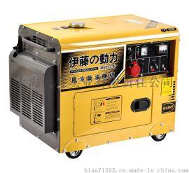 户外用5KW移动式柴油发电机