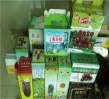 高端水果手提包装盒