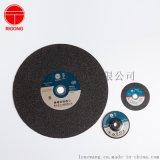 日工 高档树脂薄片砂轮片树脂切割片不锈钢切割片 砂轮片