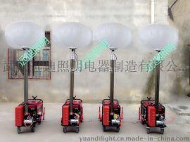 球形移動照明燈|球形升降移動照明燈