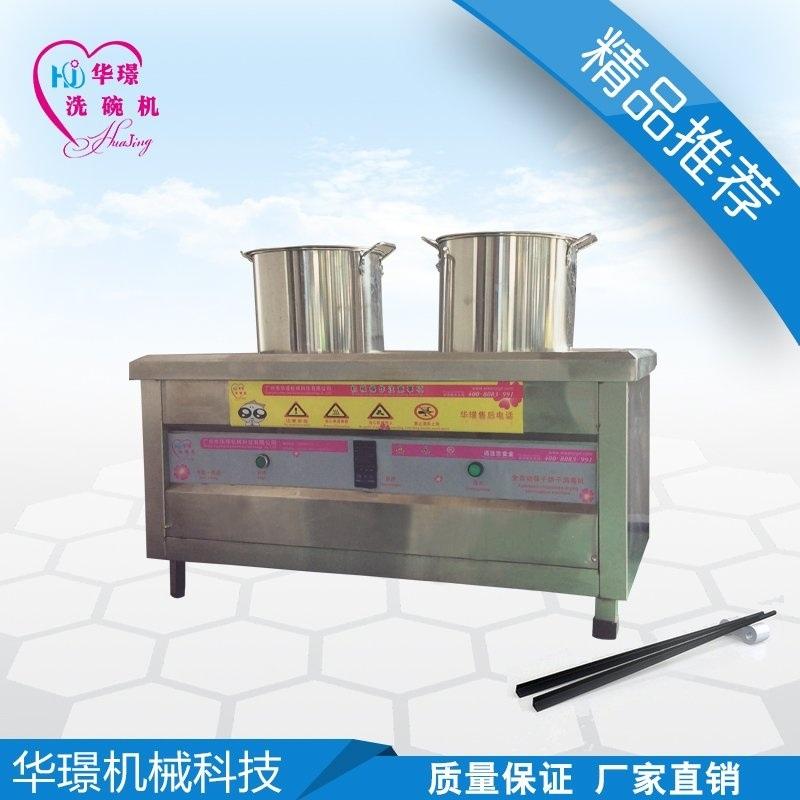 筷子消毒烘干机 餐消配送中心专用筷子烘干机 食堂用筷子烘干机