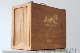 厂家直销木盒定做 复古六支装松木葡萄酒包装盒高档红酒礼盒