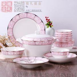 56头骨瓷餐具套装景德镇高档陶瓷