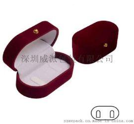 出口款绒布植绒首饰礼品珠宝包装盒