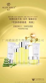 供应香港植荟芦荟植萃舒缓系列6件套芦荟鲜汁美容加盟