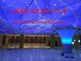 上海龍城易飾軟膜天花廠家吊頂