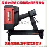 台湾喜得牌HB340瓦斯射钉枪 射钉器