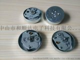 60A-5廚房倒計時器機芯 60分鍾定時器機芯 120分鍾計時器機芯