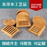 天然竹制 隔热餐垫 厨房用品隔热竹垫 饭桌用品竹木杯垫餐 耐高温