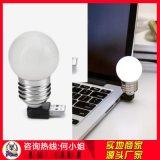 批發強光移動電源usb燈 LED智慧應急USB燈泡 創意移動電源燈泡