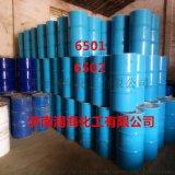 6501 净洗剂6501 椰子油二乙酰胺6501