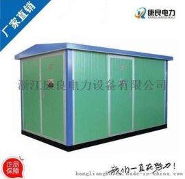 青海预装式箱式变电站,青海400KVA箱式变电站安装