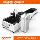 不锈钢薄板激光切割机速度快 山东不锈钢激光切割机精度高