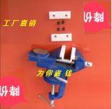 臺鉗 桌虎鉗-拉磁環電感用的工具 (臺鉗+膠墊)