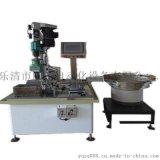 非标自动钻孔机 温州自动钻孔机