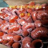 丰运管业红色硅胶软风管高温硫化热风管风机排风管