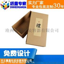 纸盒厂家 高档礼品盒 高硬度牛皮纸盒 包装定制