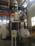 PVC自动上料机配料机计量配混系统