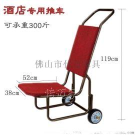 竹節椅推車酒店宴會椅運輸車帶輪手拉車