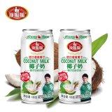生榨椰子奶饮料180ml顶呱呱厂家直销供应批发招商加盟纯手工开椰