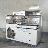 全自动热收缩包装机封切机L450型