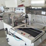 pof膜薄膜包装机覆膜收缩机全自动封切机