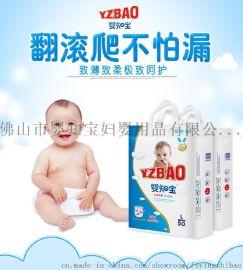 浙江纸尿裤厂家选婴知宝纸尿裤