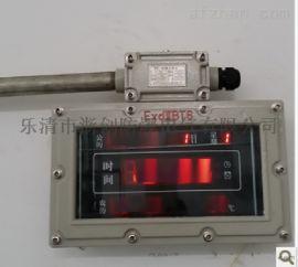 BSZ防爆數位時鍾數碼信息萬年歷數顯溫度電子掛鍾