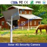 太阳能监控专用供电系统