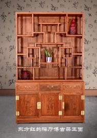 雅居堂红木家具厂家直销红木博古架/红木隔厅柜