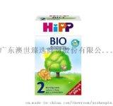 德国喜宝Hipp Bio有奶机粉2段