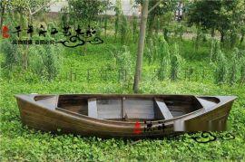 公园装饰船现货厂家供应 定做园艺船 景观木船 欧式两头尖