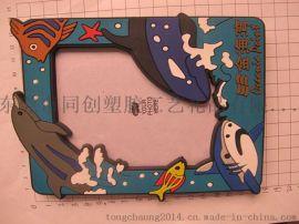 东莞工厂定制PVC软胶相框,卡通滴胶相框