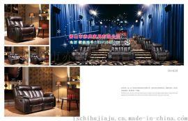 厂家直销影院沙发 影院座椅  家庭影院VIP沙发