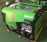 移动式发电机12KW柴油发电机