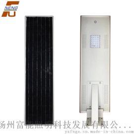 一體化太陽能路燈30W 出口國外  國內代工