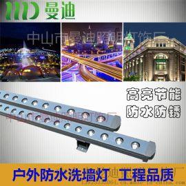 小金剛LED洗牆燈大功率防水洗牆燈酒店洗牆燈