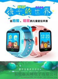 儿童智能通话定位手表