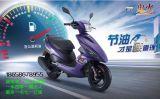 浙江台州踏板摩托车生产厂家直销批发电喷摩托车