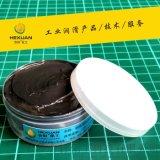 长沙耐300℃高温黄油/高温润滑脂/高低温润滑脂