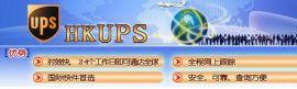 深圳君威国际货运代理