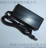 力兴源12V2A电源适配器 摄像机 安防监控 LED灯条 LXY-S24U12AD