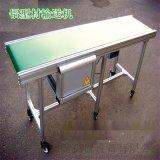 供应蔬菜输送机 水果输送机 多用途不锈钢输送机价格y2