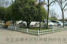 直銷PVC圍牆護欄|塑鋼柵欄|PVC塑鋼草坪護欄