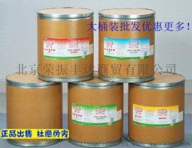 星湖乙基麥芽酚(20kg)