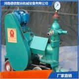 【雄安】單缸/雙缸注漿泵/注漿機/廠家直銷