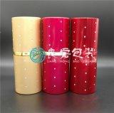 50ml 鑽點劃線香水管 香水樽