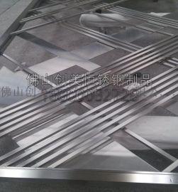 【創美恆定制不鏽鋼屏風隔斷】耐氧化 耐腐蝕