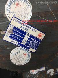江苏q345e圆钢,耐零下40度低温 轨道交通 绝对正品 假一赔十