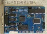 电脑雕刻机专用维宏控制卡 维宏数据线转接板